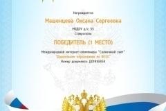 IMG-20200427-WA0050