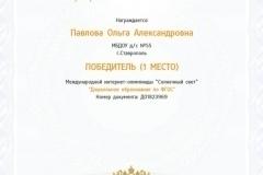 IMG-20200427-WA0053
