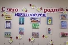 Выставка родина
